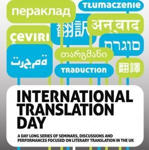 Global Voices agenzia di traduzioni e il suo blog